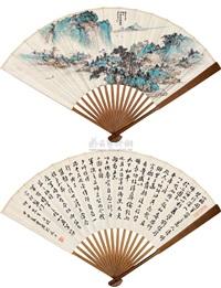 landscape (+ calligraphy, by zhong zhou, verso) by xiao zhongxiang