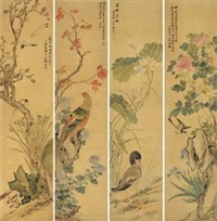 四季花鸟 (四件) (in 4 parts) by liu deliu