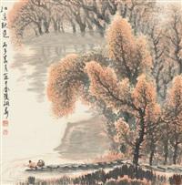 江边秋色 (landscape) by huang runhua