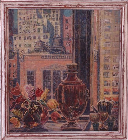 57th street window by mary elizabeth price