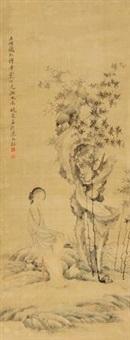 竹林仕女 by jiang xun