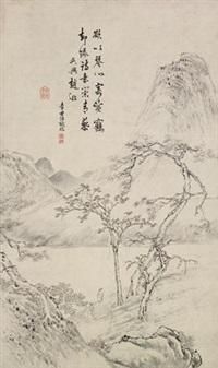 山水 (landscape) by li shizhuo