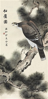 松鹰图 (pine and eagle) by jiang miaoxiang and ma lianliang