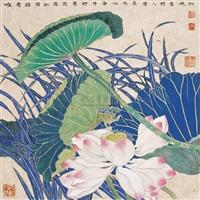唯有绿荷 (lotus) by mo xiaosong