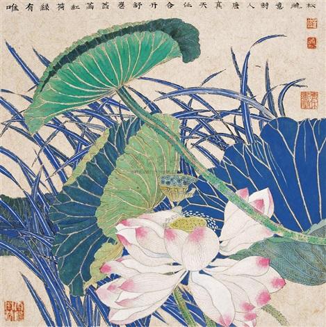 唯有绿荷 lotus by mo xiaosong