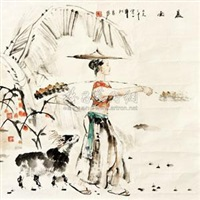 人物 by ma yuan