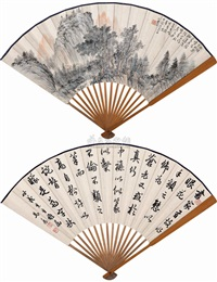 calligraphy and painting by pu ru and ma gongyu