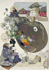 ein japanisches märchen by ernst albert fischer