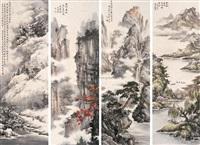 四时山水 (四幅) (4 works) by ma qi'ou