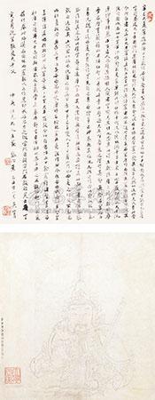 白描罗汉 by zhang daqian