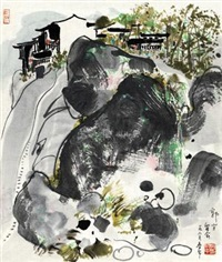 山乡春色 by wu guanzhong