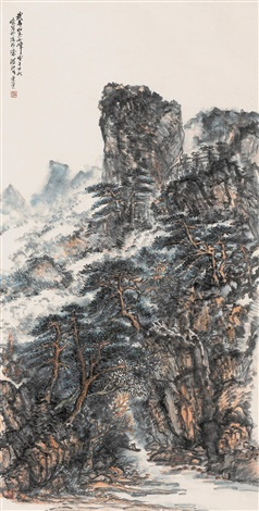 landscape of mt wuyi by hong bo
