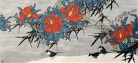 迎春图 (birds and flowers) by cui ruilu