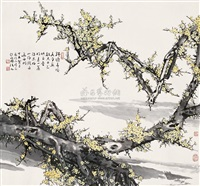 野塘梅艳 (plum blossoms) by lin fan