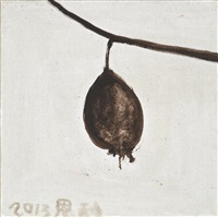 dried up fruit no.9 by zhang enli