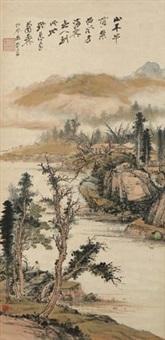 山水 (+ colophon by zhang daqian) by liang boyu