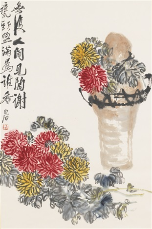 chrysanthemum by qi baishi