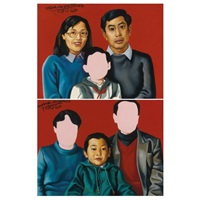 one child policy no. 13 (+ one child policy no. 15; 2 works) by wang jinsong