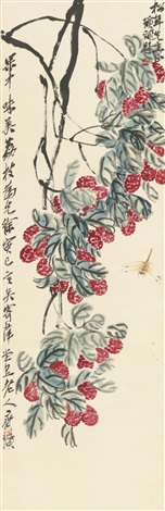 lychee and dragonfly by qi baishi