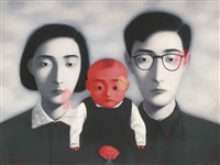 bloodline series: big family by zhang xiaogang
