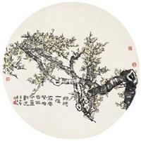 寒梅 by lin fan
