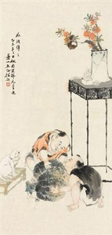 瓜瓞绵绵 by ren yu