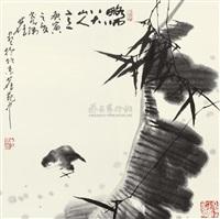 芭蕉雏鸡 (chick and banana leaves) by cui ruilu