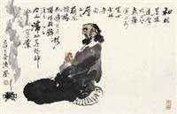 达摩面壁图 by liu jirong