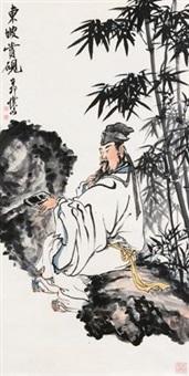 东坡赏砚 by liu huaishan