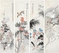 花鸟 四屏立轴 设色纸本 (in 4 parts) by ren yi