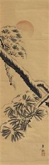 verschneiter kiefernzweig und aufgehende rote sonne by gyokusen mochizuki