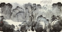 山水 (landscape) by zhang daqian and lin qingni