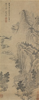 landscape after guan tong by xu fang