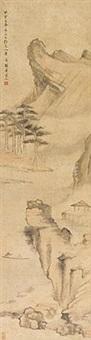 扁舟傲游图 by hong wu