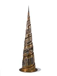 torre a spirale ii by arnaldo pomodoro