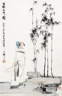 子猷看竹图 立轴 设色纸本 by liu danzhai