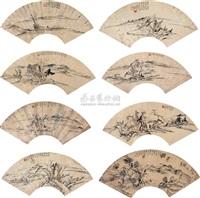 landscape (album w/8 works) by jiang shijie