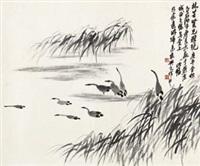芦雁 by qi liangmo
