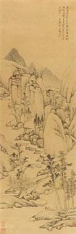 溪桥闲步 by jiang shijie