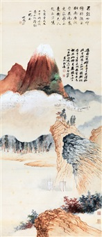僧繇法山水 by zhang daqian