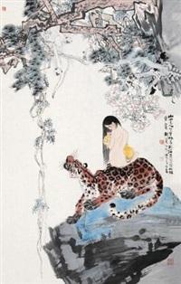 山鬼图 立轴 设色纸本 by liu danzhai