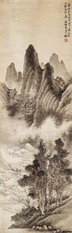 landscape by dai mingyue