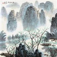 漓江山水 by bai qigang
