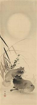 zwei marderhunde (tanuki) im herbst unter vollmond by kinpô mochizuki