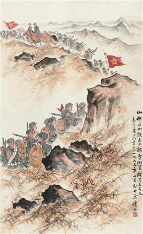 毛主席词意 character and landscape by yin shoushi