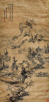 山水 by shen shichong