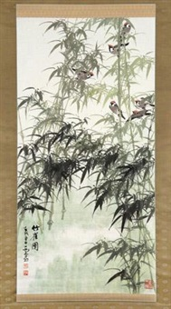 竹雀图 (bamboo and sparrows) by qiao mu
