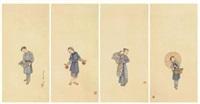 人物 四屏镜心 设色纸本 (in 4 parts) by pang xunqin