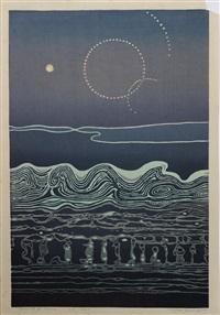 Six Japanese woodblock prints:..., 1951