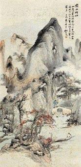 霜林烟岫 by yao shuping